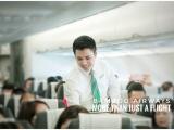 Bamboo Airways khai trương đường bay Tp. Hồ Chí Minh – Thanh Hóa