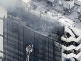 Nhật Bản: Cháy nhà kho ở Tokyo, 3 người tử vong
