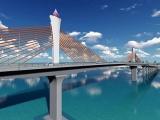 Đầu tư 950 tỷ đồng xây dựng cầu nối hai tỉnh Nghệ An – Hà Tĩnh