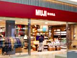 Chuỗi bán lẻ MUJI Nhật Bản sẽ khai trương ở TP.HCM vào 2020