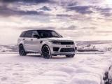 Range Rover Sport HST 2019 ra mắt với động cơ hybrid