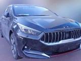 """Kia Cerato 2019 phiên bản Trung Quốc có thiết kế giống xe """"hạng sang"""""""