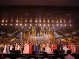 Chung kết toàn quốc Sao Mai 2019 mở màn ấn tượng tại FLC Hạ Long