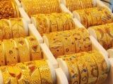 Giá vàng hôm nay 27/3: Vàng quay đầu giảm nhẹ