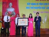 Nhà thờ Nguyễn Bật Lãng đón nhận bằng xếp hạng di tích LSVH cấp quốc gia