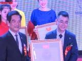 Thạc sĩ, Nhà báo Đào Bình - TBT Thương hiệu và Pháp luật được bầu giữ chức Phó Chủ tịch Trung ương Hội Nghệ nhân và Thương hiệu Việt Nam (Nhiệm kỳ 2019-2024)
