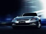 Honda Accord triệu hồi gần 10.000 xe do lỗi túi khí