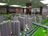 Đại đô thị lớn bậc nhất TP.HCM bị xử phạt vì xây dựng không phép