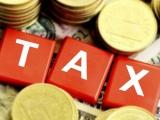 TPHCM: Đề xuất đánh thuế tiêu thụ đặc biệt với ĐTDĐ, nước hoa...