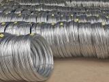 Bộ Công Thương áp thuế mới đối với thép dây thép cuộn nhập khẩu