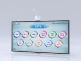 'Cây đũa thần' hô biến màn hình tivi thông thường thành màn hình cảm ứng