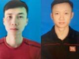 Thanh Hóa: Khởi tố, bắt giam 2 cán bộ ngân hàng BIDV
