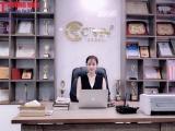 Nguyễn Thị Huyền Trang xuất sắc đạt giải nhì – Bộ môn Phun Thêu Thẩm mỹ