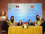 Ngành nội vụ hai nước Việt Nam - Lào ký kết hợp tác đào tạo