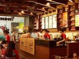 Highlands Coffee hoãn kế hoạch chào bán cổ phiếu lần đầu