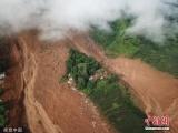 38 người thiệt mạng do lở đất kinh hoàng tại Trung Quốc