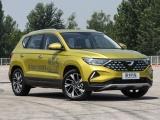 Ra mắt SUV Jetta VS5 với giá hơn 300 triệu đồng