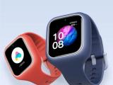 Xiaomi ra mắt Mi Bunny Phone Watch 3C dành cho trẻ em