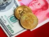 Giá Bitcoin hưởng lợi nhờ căng thẳng thương mại Mỹ - Trung