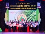 Trà Shanam được vinh danh thương hiệu vàng Nông nghiệp Việt Nam 2019
