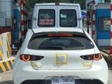 Lộ diện Mazda 3 thế hệ mới tại Việt Nam
