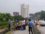 Quảng Ninh: Bắt nghi phạm sát hại người phụ nữ trên cầu Bãi Cháy