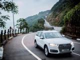 Audi Q5 và Audi Q7 bất ngờ giảm giá từ 200 triệu đồng