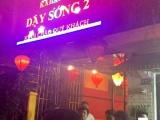 Thừa Thiên Huế: Phát hiện 25 nam nữ phê ma túy trong quán Karaoke