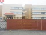 Đấu thầu tại Bình Chánh – TP HCM (kỳ 2): Nhà thầu đề nghị UBKT Trung ương vào cuộc!?