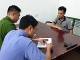 Quảng Ninh: Khởi tố đối tượng dùng súng cướp tiệm vàng