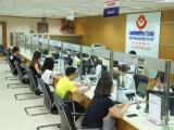 LienVietPostBank triển khai chương trình 'Tri ân khách hàng – Nhận ngàn ưu đãi'