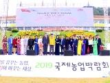 Triển lãm quốc tế nông nghiệp tại Hàn Quốc và ngày Việt Nam 2019