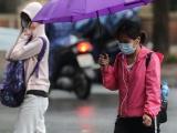 Dự báo thời tiết ngày 30/10: Bão giật cấp 11 tiến sát Bình Định - Ninh Thuận