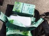 Quảng Ninh: Khởi tố đối tượng buôn bán gần 5kg ma túy