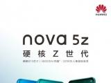 Huawei Nova 5Z ấn tượng, có giá bán khoảng hơn 5 triệu đồng