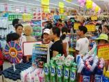 Doanh thu bán lẻ ngành hàng vật phẩm văn hoá, giáo dục tăng mạnh