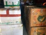 Quảng Ninh: Bắt vụ vận chuyển hơn 1 tấn cam, quýt Trung Quốc nhập lậu vào Việt Nam