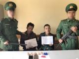 Sơn La: Bắt 2 đối tượng người Lào vận chuyển trái phép ma túy