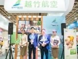 Sức hút nổi bật của Bamboo Airways tại Hội chợ Du lịch quốc tế Đài Bắc 2019