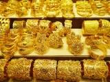 Giá vàng hôm nay 13/11: Vàng vẫn ở ngưỡng thấp