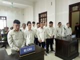 Quảng Ninh: Xét xử vụ án vận chuyển 148 bánh heroin xuyên quốc gia