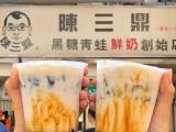 Ghé thăm 5 quán trà sữa ngon ngây ngất tại Đài Bắc, Đài Loan
