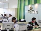 Công ty cổ phần Chứng khoán Phú Hưng bị xử phạt 125 triệu đồng