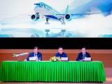 Bamboo Airways đón Boeing 787-9 Dreamliner đầu tiên trong tháng 12/2019