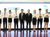 Sacombank tiếp nhận 837 thực tập viên tiềm năng năm 2020