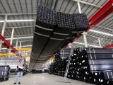 Mỹ áp thuế 456% với thép Việt Nam