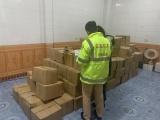 Quảng Ninh: Bắt giữ hơn 1,2 tấn thực phẩm không rõ nguồn gốc