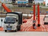 Quảng Ninh: Tạm dừng hoạt động 4 điểm xuất hàng trên tuyến biên giới