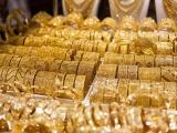 Giá vàng hôm nay 14/1: Vàng tiếp tục giảm