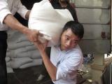 Hỗ trợ gạo cho người dân 6 tỉnh trong dịp Tết Nguyên đán Canh Tý